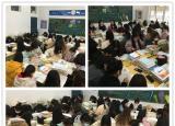淮南师范学院应用技术学院践行以学生为主体的课堂教学还学生一个满意的课堂