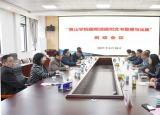 黄山学院藏明清徽州契约文书整理与出版工作启动