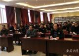 安庆工业学校党史专题党课开讲