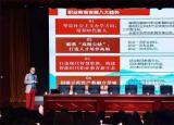 亳州中药科技学校邀专家进校园传职业技能经