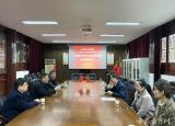 合肥幼儿师范高等专科学校廉洁教育实践教学基地正式揭牌