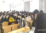 合肥信息技术职业学院组织学生参加全国大学生党史知识竞答大会云答题活动