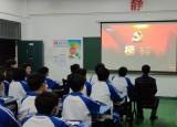 铜陵市玉成职校组织师生观看《榜样》激励学生成长、成人、成才