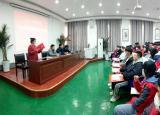 亳州工业学校发放中职国家奖学金推进资助育人