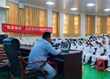 亳州中药科技学校师生学习急救知识传递爱心火炬
