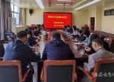 芜湖高级职业技术学校党委加强党史学习教育