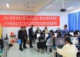 铜陵市中职中心成功举办2021年学生技能大赛