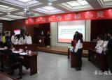 亳州学院举办反诈骗防传销知识竞赛