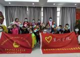 巢湖学院化材学院青年志愿者协会赴西山社区开展社区儿童DIY手工制作活动