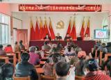 安庆皖江中等专业学校2021年脱贫稳就业技能培训班开班