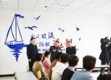 党史学习教育省委宣讲团赴滁州职业技术学院开展宣讲
