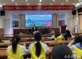 亳州幼儿师范学校主题演讲比赛庆祝建党100周年