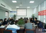 宣城市机械电子工程学校加强校企合作共谋发展