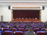 学史力行以史践知安徽工程大学扎实推进党史学习教育
