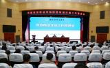 安徽财贸职业学院多部门联动做实防范电信网络诈骗工作