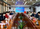 蚌埠市预防侵害未成年人雏菊项目工作室在安徽财经大学校揭牌