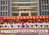亳州中药科技学校师生九米剪纸长卷表达爱党情