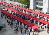 400余家用人单位赴安庆师范大学招纳人才