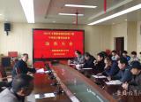 芜湖高级职业技术学校技能大赛总动员全力以赴备竞赛