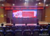 宣城市机电学校开展国家安全教育日主题教育活动
