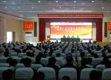 合肥财经职业学院第二十八期入党积极分子暨第七期发展对象培训班开学