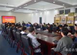 合肥铁路工程学校青蓝携手促成长凝心聚力开新局