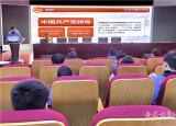芜湖高级职业技术学校开展学党史强信念跟党走学习教育