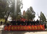 亳州中药科技学校学习延安精神传承红色基因