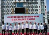 全国职业院校技能大赛中职组手工制茶项目安徽省选拔赛在安庆大别山科技学校举办