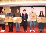 亳州中药科技学校获教育部1+X等级证书试点项目突出贡献奖
