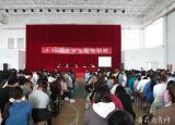 国家安全你我同行淮南师范学院应用技术学院开展全民国家安全教育日讲座活动