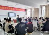 安庆皖江中等专业学校2021年首期SYB创业培训开班