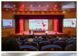 合肥职业技术学院举办第十四届5.25大学生心理健康文化节开幕式