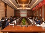 合肥工业大学召开重点基地建设年度研讨会