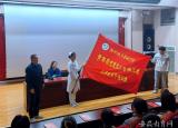 学党史强信念跟党走滁州城市职业学院2021年青马工程正式开班