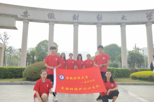 安徽财大学子深入社区开展节水护水宣传活动