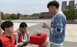 淮北师范大学数科学子开展五四知识接力赛活动
