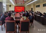 芜湖高级职业技术学校加强校园安全工作