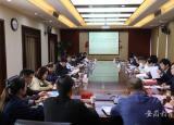 皖西学院启动六安市四送一服科技要素集中对接暨第二届百名教授博士企业行活动