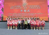 亳州幼儿师范学校团委获评全国五四红旗团委