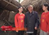 滁州学院《小岗村的红手印》入选团中央微团课