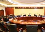 滁州学院举办第13期蔚园管理论坛