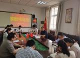阜阳师范大学教育集团党总支召开宣传和意识形态工作专题会议