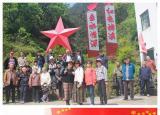 黄山学院离退休处党委开展党史学习教育主题党日活动