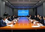 中国科学技术大学与芜湖市政府、安徽海螺集团有限责任公司签约仪式顺利举行