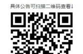 202人!有编制!合肥多县区招聘+选调!