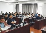 阜阳师范大学外国语学院组织开展加强新时代师德师风建设专题学习