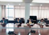 马鞍山职业技术学院召开内部审计整改及内部控制报告编报工作会议
