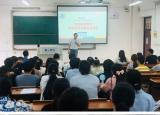 黄山学院生物技术专业举办考研分享和指导交流会