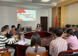 黄山学院图书馆党支部开展支部书记党课活动